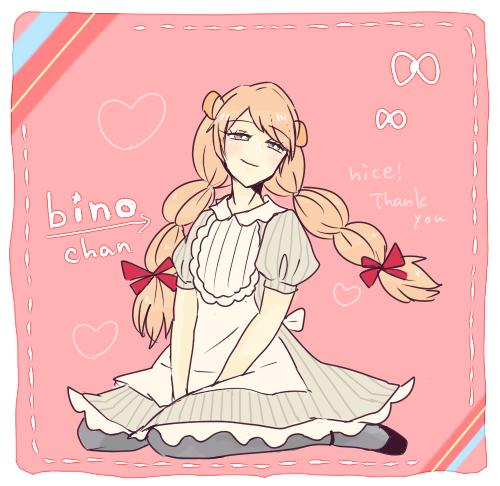 ビノちゃん.png